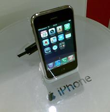 Das Apple iPhone legal entsperren und den SIM-Lock entfernen
